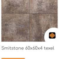 Smitstone 60x60x4 cm Texel